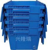 沈阳斜插箱 沈阳塑料箱