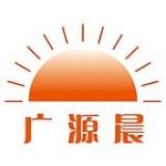 武汉广源晨暖通工程有限公司