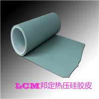 供应四川热压硅胶皮|FOG硅胶皮|COG硅胶皮