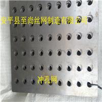 供应06孔1距0.5mm厚304不锈钢冲孔网