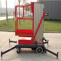 供应移动升降机价格移动升降机厂家