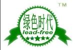 绿色时代锡业制品有限公司