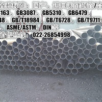 SA213T11无缝管=加工 价格