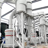 供应生产双飞粉设备|双飞粉磨粉机