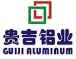 广东南海吉森铝型材有限公司