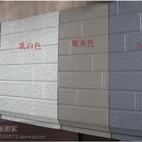 供应高性价比金属压花饰面挤塑保温一体板
