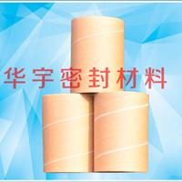 热熔丁基胶HY-23,中空玻璃丁基胶,河北华宇