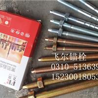 供应上海汇雨化学锚栓供应商,汇雨化学锚栓