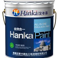 广东涂料厂家、汉卡漆、外墙涂料