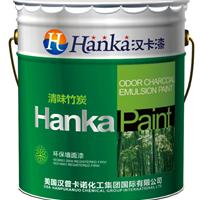汉卡漆  供应竹炭抗菌丝光乳胶漆 建筑涂料
