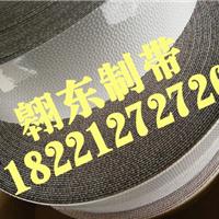耐高温蒸化机硅胶包辊胶带 耐高温刺皮
