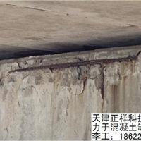 梁板楼板底部钢筋外露加固措施方案