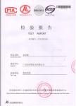 广州伊梵家具有限公司生态板检测报告-1