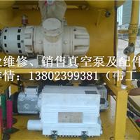 哪里有莱宝SV300B真空泵维修厂家 SV300B真空泵价格