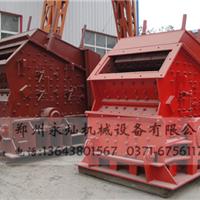 供应伊春反击制砂机,板锤制砂机,选矿设备