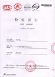 广州伊梵家具有限公司中纤板检测报告-1