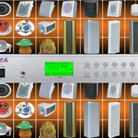 供应智能家庭背景音乐系统品牌