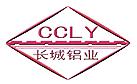 杭州萧山长城铝业物资有限公司