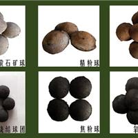 供应矿粉粘合剂矿粉粘合剂加量成本分析