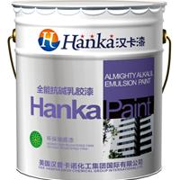 汉卡漆 中国涂料十大品牌、环保乳胶漆