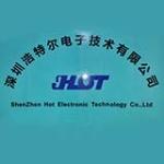 深圳浩特尔电子技术有限公司