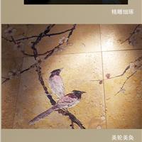 供应【润华庭】天然石材背景墙 洞石 定制