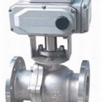 供应HL-40电动球阀