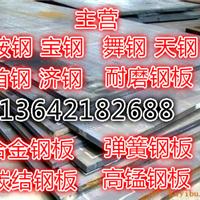 天津荣宝鞍金属材料销售有限公司