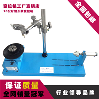 世界最轻型焊接变位机 精密仪器焊接专用