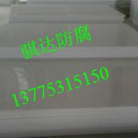 供应玻纤增强PP板