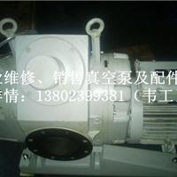 中山顺德莱宝罗茨泵维修WAU2001 WAU1001