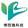 青岛博西雅科技有限公司