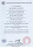 GCK国家强制性产品认证证书
