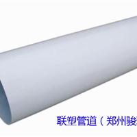 供应品质上有保证的jy联塑管道