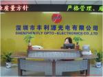 深圳市创新科技