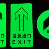 PVC地贴发光安全出口标识超市疏散导向牌/标