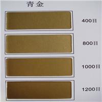 供应水性黄金浆,墙纸壁纸花纸丝印