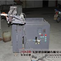 高频炉自动送料机,高频炉自动上料机
