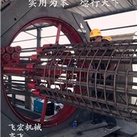 供应数控加工钢筋专业设备 钢筋笼成型机