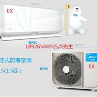 防爆空调与商业空调区别