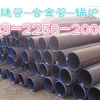 哈尔滨Q345E无缝钢管现货供应