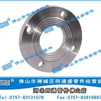 供应德标DIN凸面板式平焊钢制管法兰