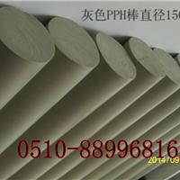 烟灰色PPH棒,生产商,  供应商 型号规格