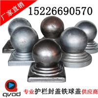 批发装饰铁球护栏装饰球空心铁球生产厂家