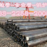天津风华正茂钢铁贸易有限公司