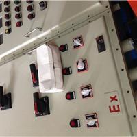 供应BXMD-防爆照明动力检修配电箱
