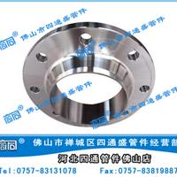 供应专业生产美标对焊法兰HG20617-97