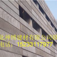 河北神博建材有限公司