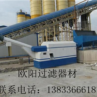 供应砂石分离机设备供应厂家