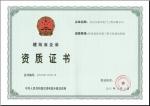 中辰未来(北京)科技发展有限公司
